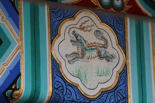 Detail of a dragon inset