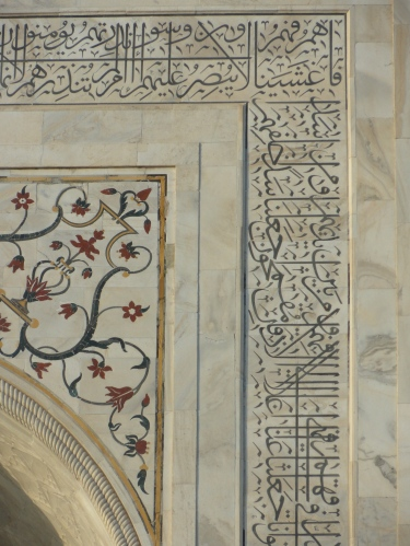 Detail from Taj Mahal