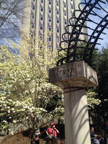 Entrance to Krutch Park, downtown Knoxville