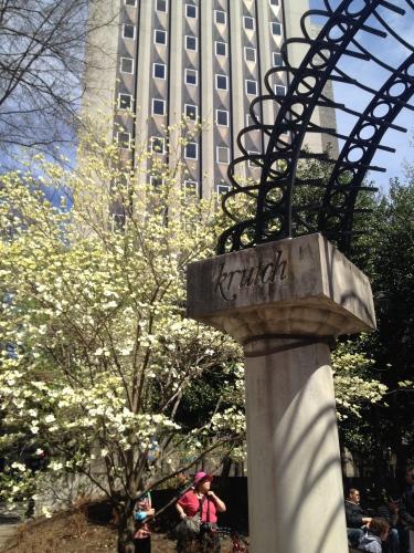 Entrance to Krutch Park, downtown Knoxville