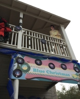 Blue Christmas theme at At Journeys End