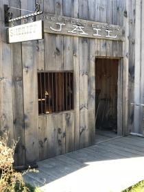 Nellieville's jail